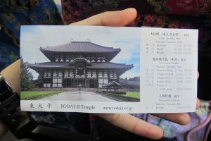 Entrance ticket to Todai-ji Temple
