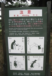 Warning sign of Nara Deer Park