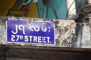 numyattheingioo_roads_03