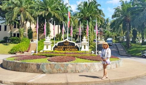 Grand Andaman Gate