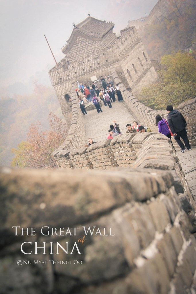 great wall 11